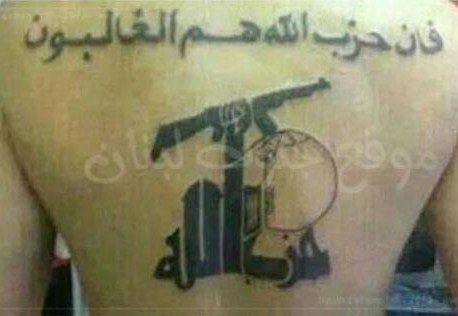 Hezbollah Tattoo :: Jihad Intel