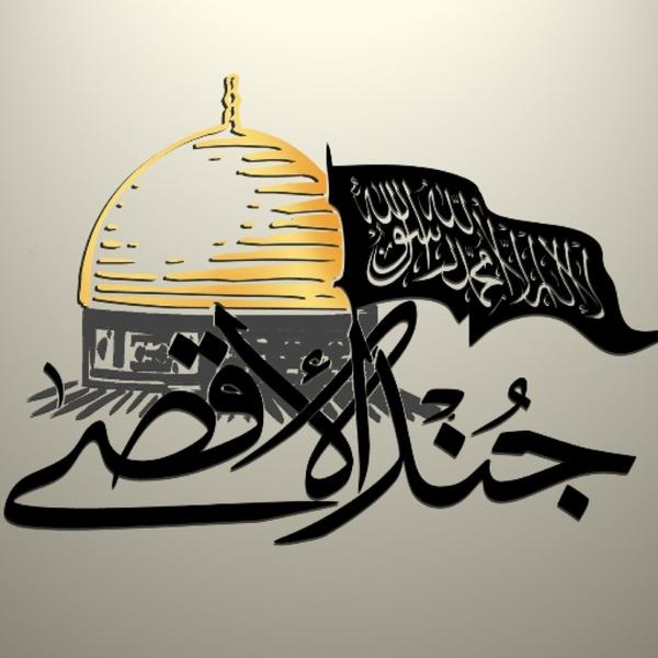 Jund al-Aqsa Emblem :: Jihad Intel