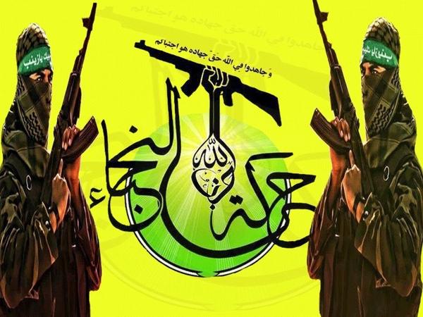 https://jihadintel.meforum.org/pics/symbols/large/325.jpg