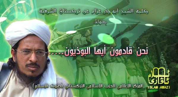Turkestan Islamic Party: Voice of Islam :: Jihad Intel